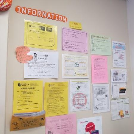オフィス内情報