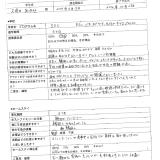 久保田あゆみ様-01