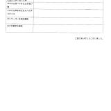 久保田あゆみ様-03