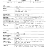 土綿毬杏様-01