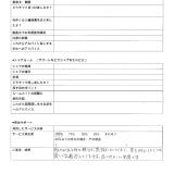 土綿毬杏様-02