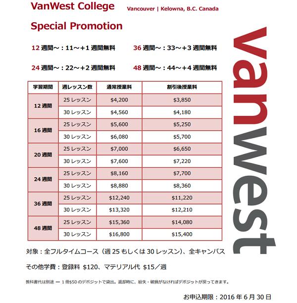 Promotion_for_Japan_2016_04_06.pdf1